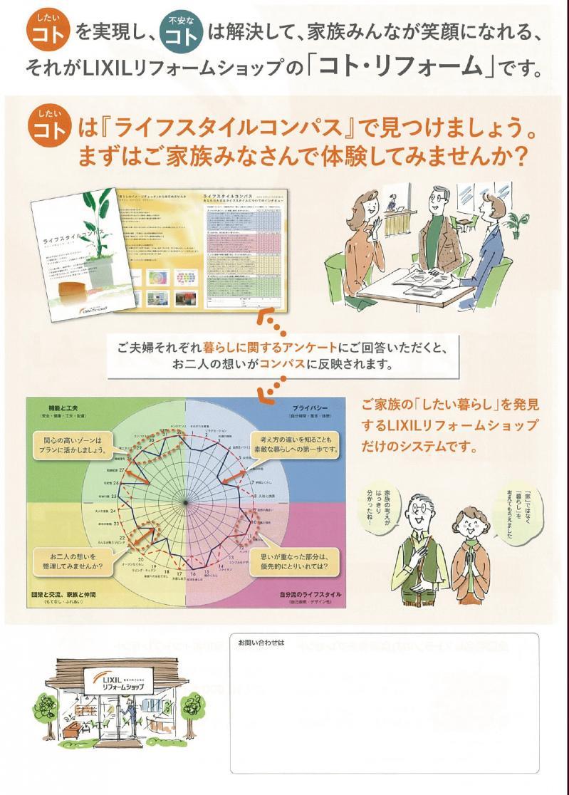 コトリフォーム②JPEG.jpg