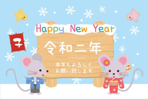 cute_nezumi_oshougatsu_nenga_template_672-1024x689.png
