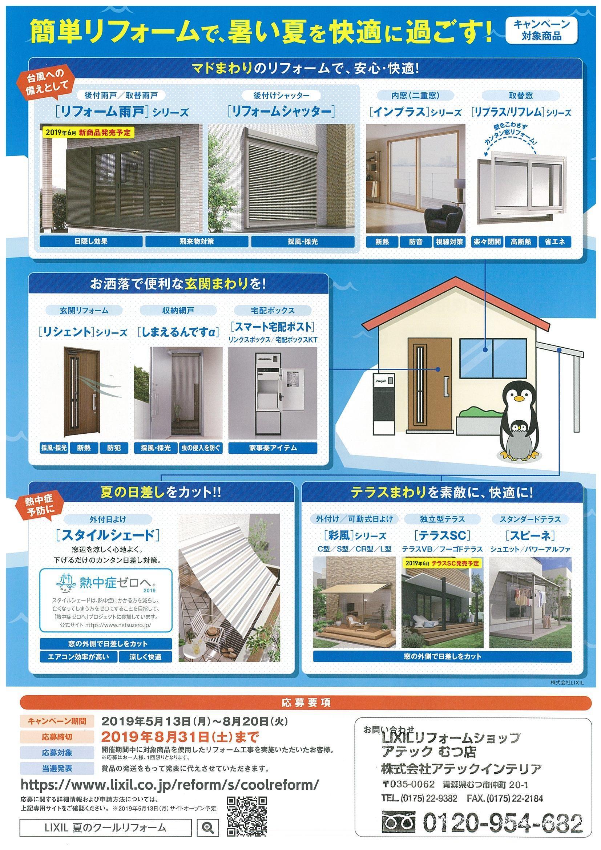 https://lixil-reformshop.jp/shop/SC00021006/photos/20190424141300-0001.jpg