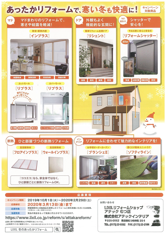 https://lixil-reformshop.jp/shop/SC00021006/photos/20190925100857-0001.jpg