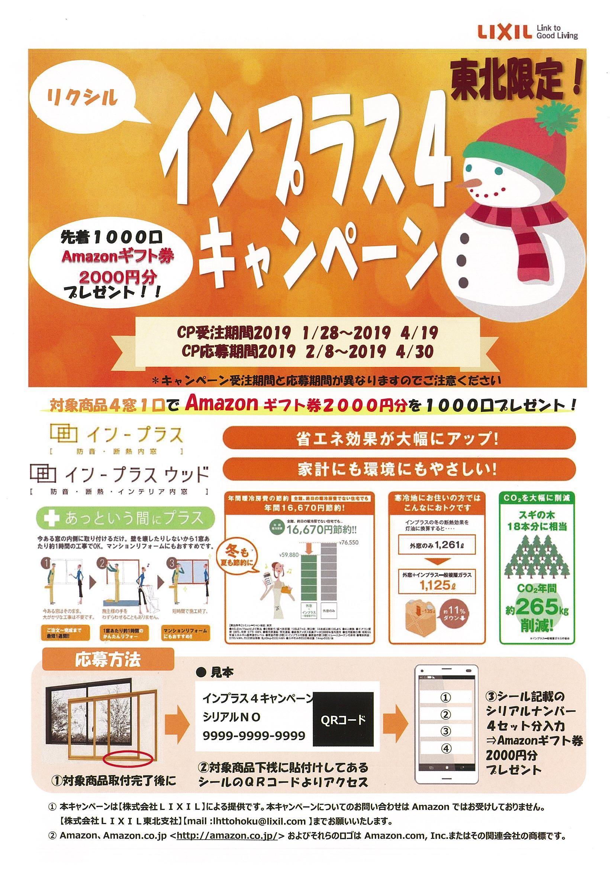 https://lixil-reformshop.jp/shop/SC00021006/photos/918ed8157c3a743f753adc3f4096f0fbe5dd306c.jpg