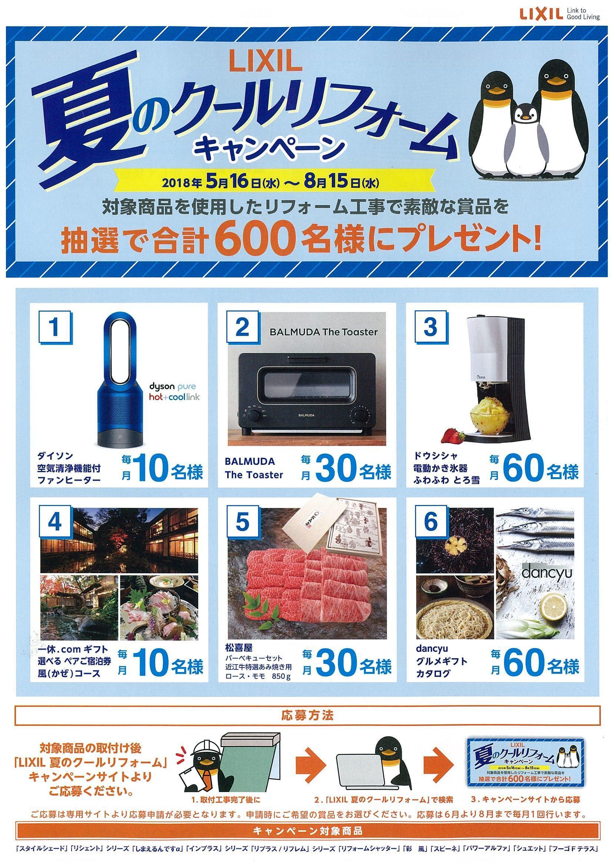 https://lixil-reformshop.jp/shop/SC00021006/photos/bc2547f88cb86b35ff5cc7e08eeb88641b718b58.jpg