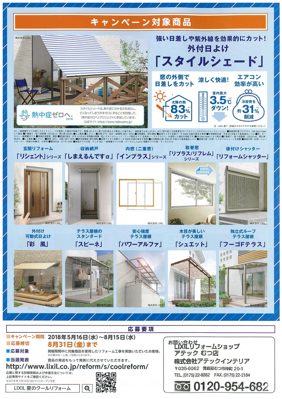 https://lixil-reformshop.jp/shop/SC00021006/photos/edd76c299a94114f1c142cfb87088283a0440f5f.jpg