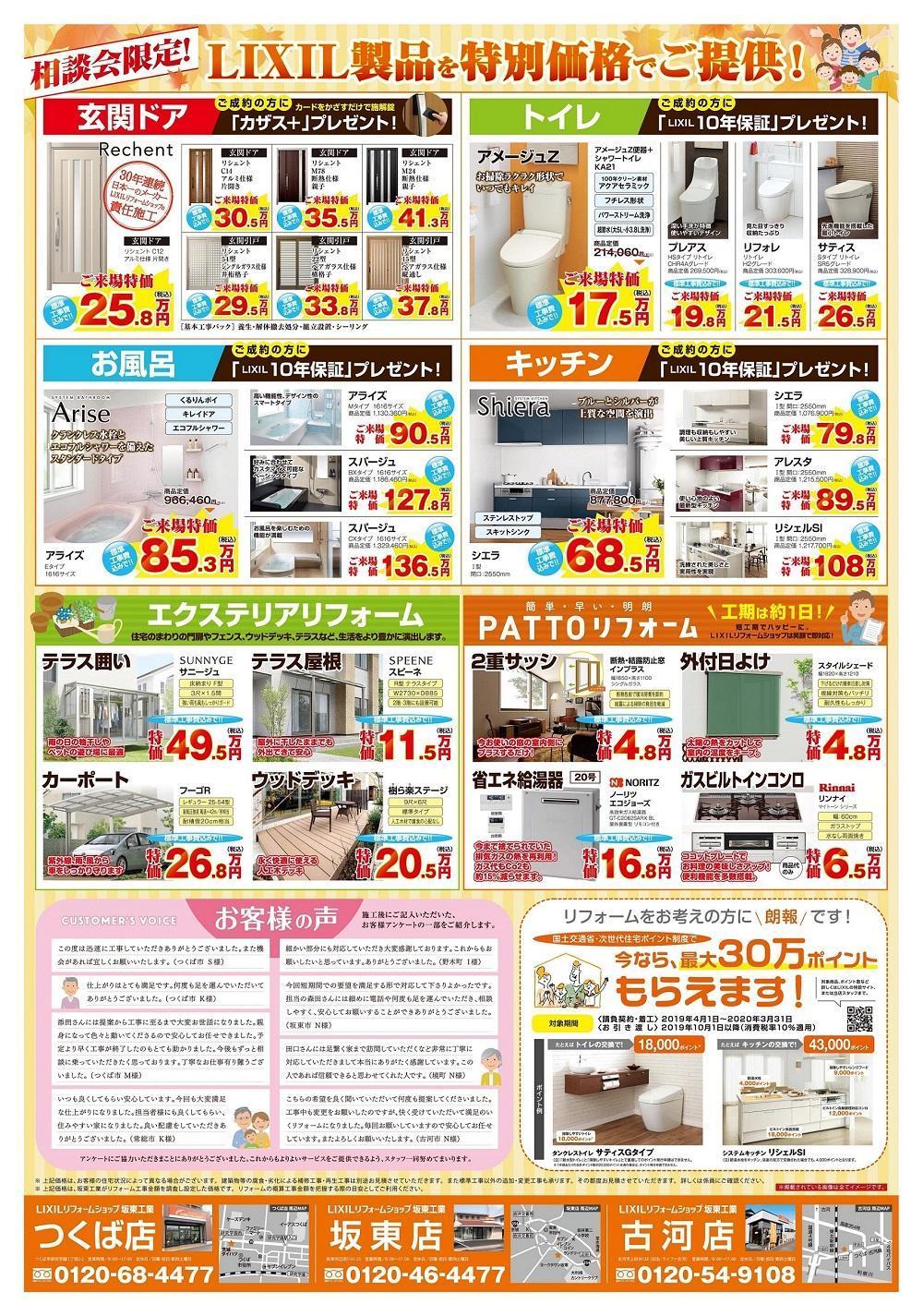 裏面JPEG.jpg