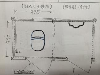 このような配置のトイレでした。