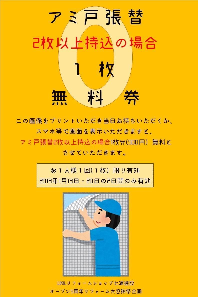 https://lixil-reformshop.jp/shop/SC00091010/photos/c3a467d833c6e03f8c7dc7509e4e2f6fae7110f9.jpg