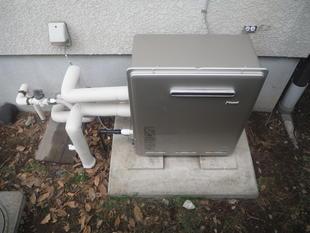 給湯器取替工事(省エネ、高効率、環境にやさしい給湯器に取替)