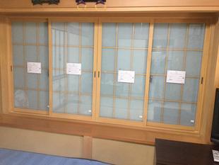 寒さ対策インプラス&ガラス交換工事