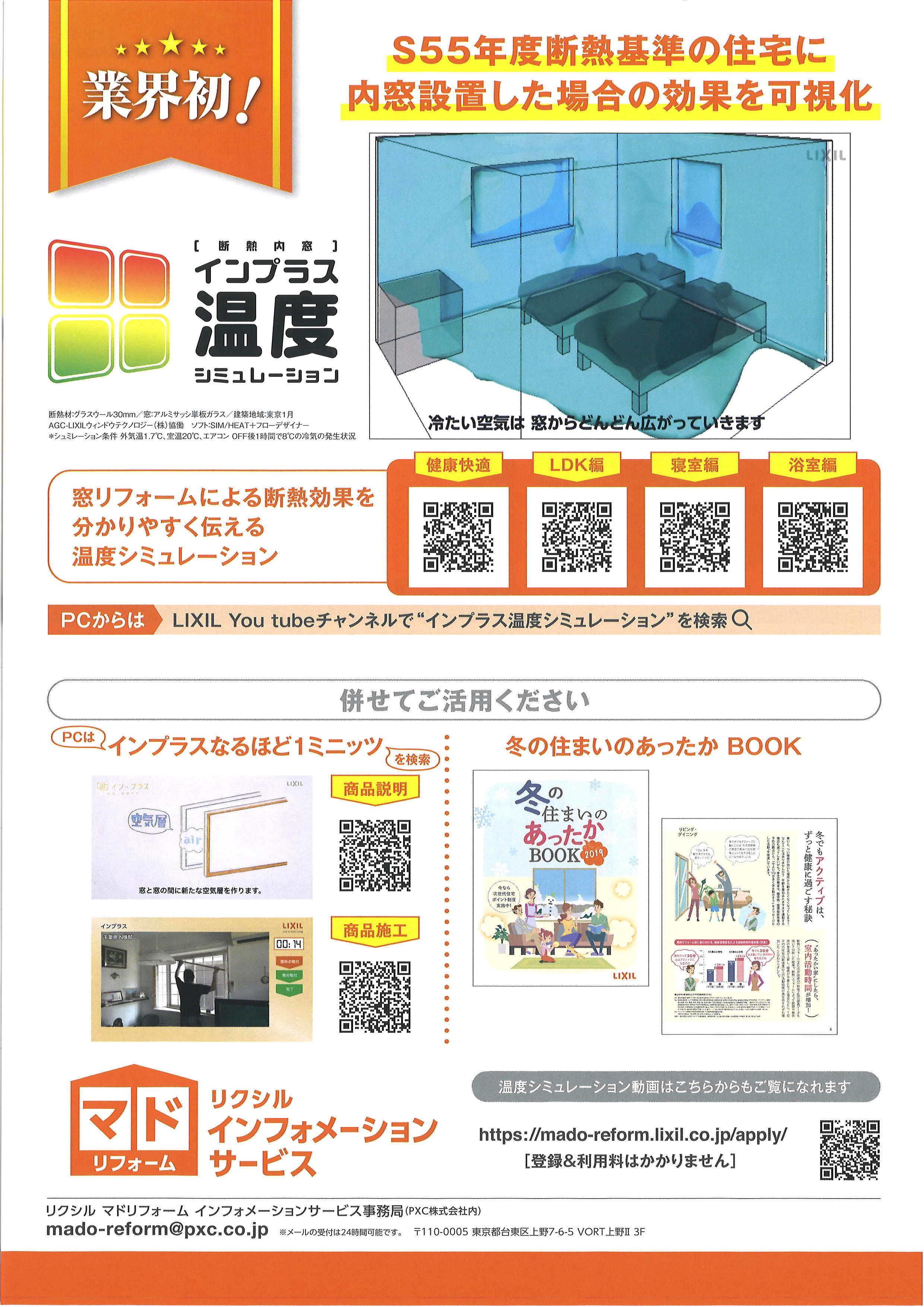 https://lixil-reformshop.jp/shop/SC00111026/photos/d91cab515d2fd90bde44c0589c13de3600263503.jpg
