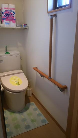 住宅改修工事 トイレ・廊下手すり設置工事