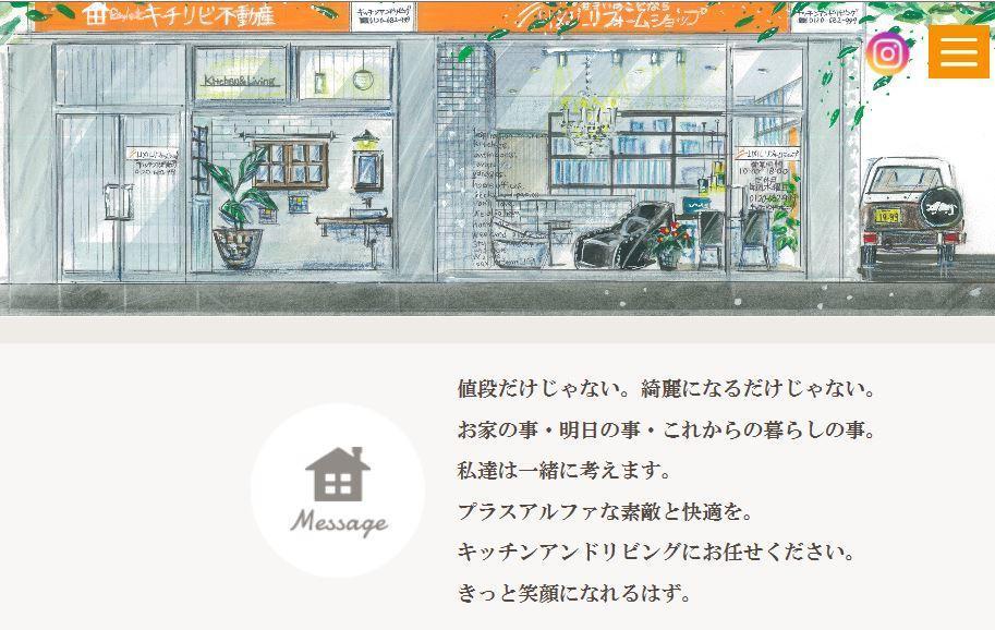 https://lixil-reformshop.jp/shop/SC00121021/photos/27800910cf140e90ee7dacd4c50c1274853adb84.JPG
