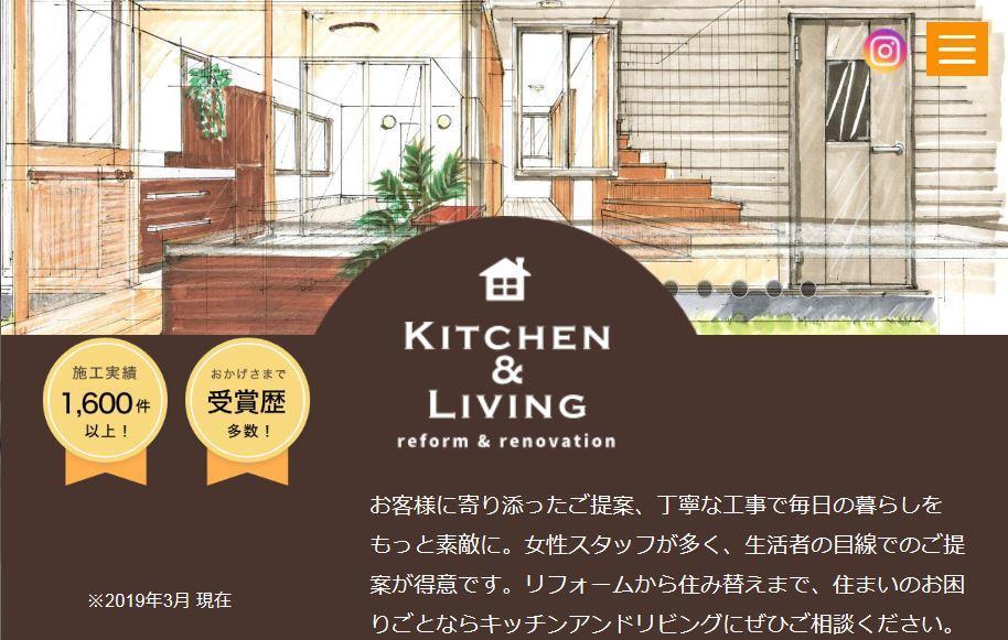 https://lixil-reformshop.jp/shop/SC00121021/photos/d9e880d0986b44196dd005ef15ceee2eaae6c2df.JPG