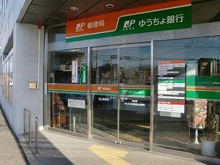 郵便局正面.jpg