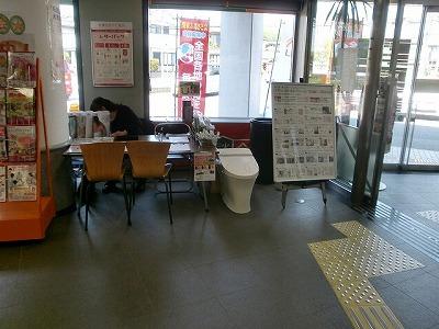 郵便局相談会ディスプレイ.jpg