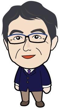 長田 聖司