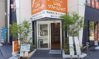 店舗正面1.jpg