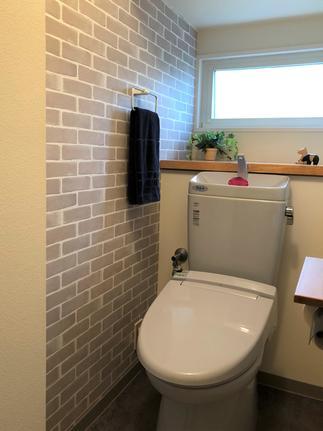 トイレの模様替え