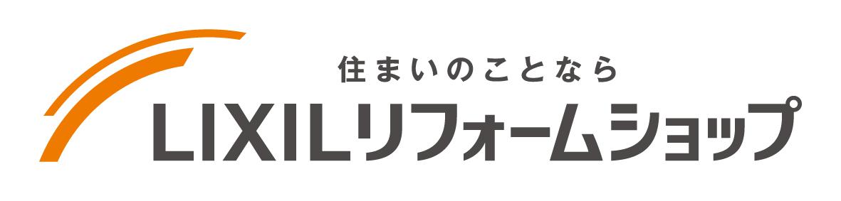 https://www.lixil-reformshop.jp/shop/SC00182004/LX_reformshop_A_should_color.jpg