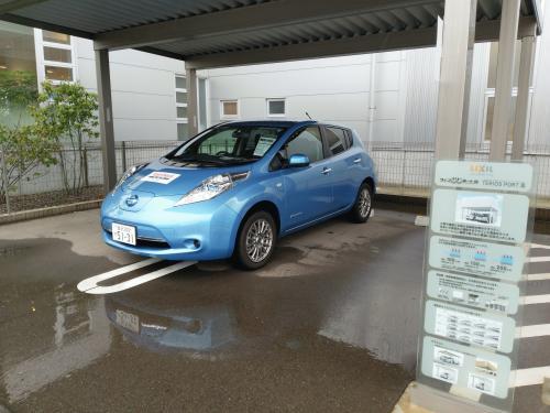 日産電気.JPG