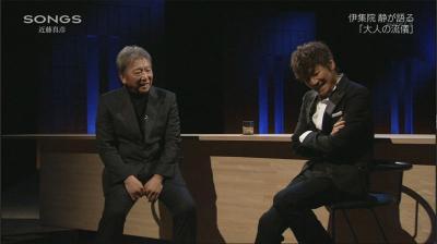 SONGS近藤正彦~伊集院静2.jpg