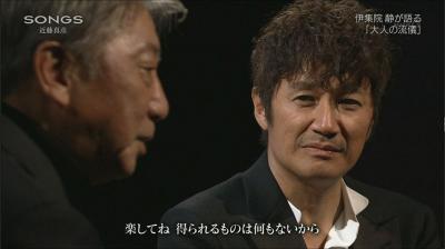 SONGS近藤正彦~伊集院静1.jpg