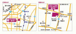 地図イオン.PNG