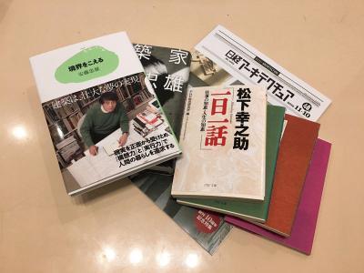 dokusho_s.jpg