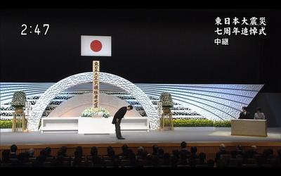 東日本大震災追悼式典1.jpg