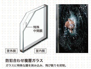 ガラス.JPG