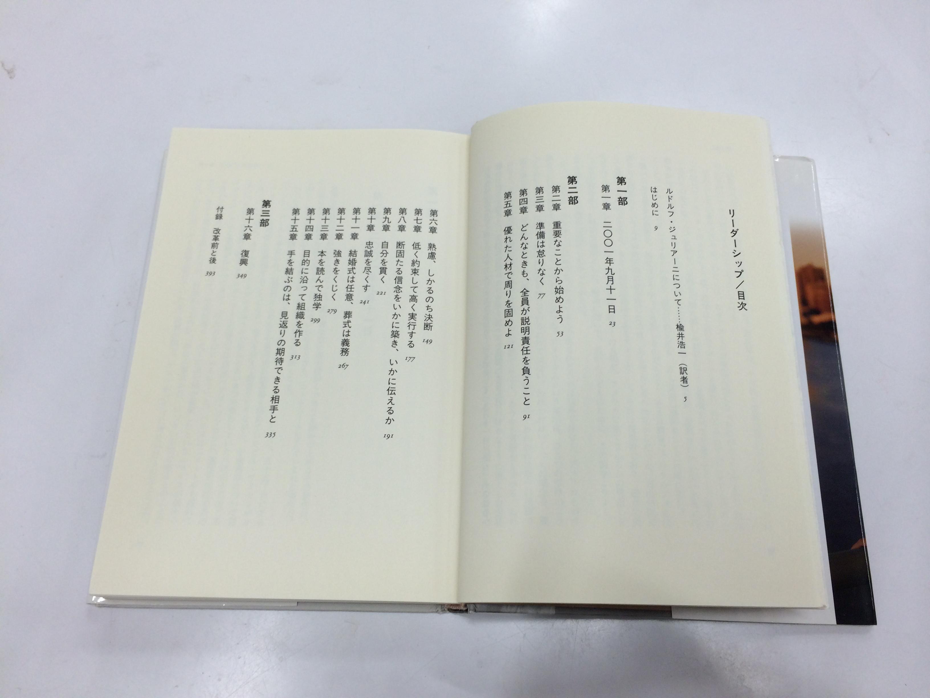 https://lixil-reformshop.jp/shop/SC00182004/contents.JPG