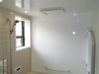 タカラ ぴったりサイズ 伸びの美浴室