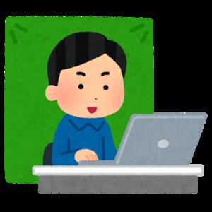 computer_greenback_man.png