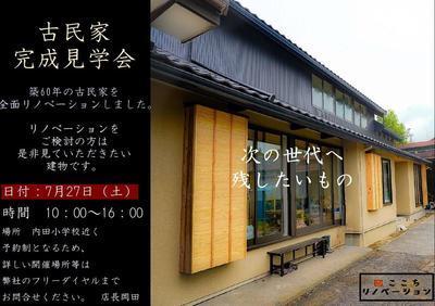 はがき写真.jpg
