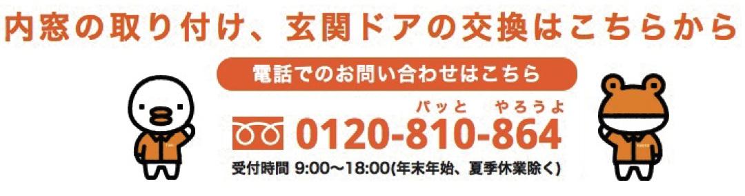 https://lixil-reformshop.jp/shop/SC00231038/%E3%83%94%E3%82%AF%E3%83%81%E3%83%A3%202.jpg