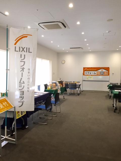 https://lixil-reformshop.jp/shop/SC00231038/FullSizeRender3.jpg