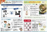 西遊記vol.16-B.jpg
