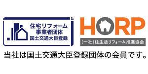 加工横_修正後_logo (002).jpg