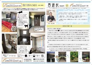 西遊記vol.21-A面.jpg