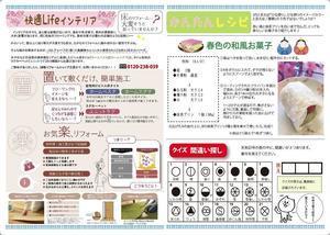 西遊記vol.21-B面.jpg