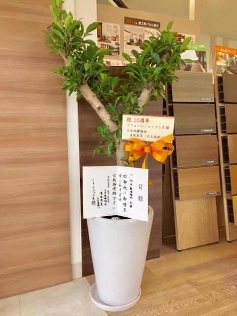 https://lixil-reformshop.jp/shop/SC00231038/photos/0ed1792a19e6fe0f954fe7a5f8a0285aa866420d.jpg