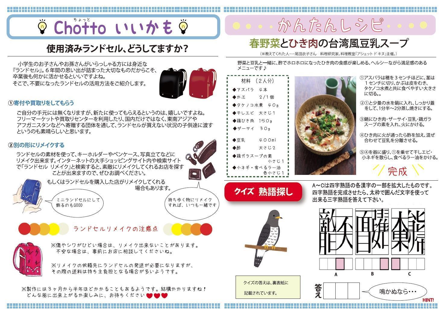 https://lixil-reformshop.jp/shop/SC00231038/photos/27fd3304eb4a4102c40a84d658b3365e058f88fb.jpg