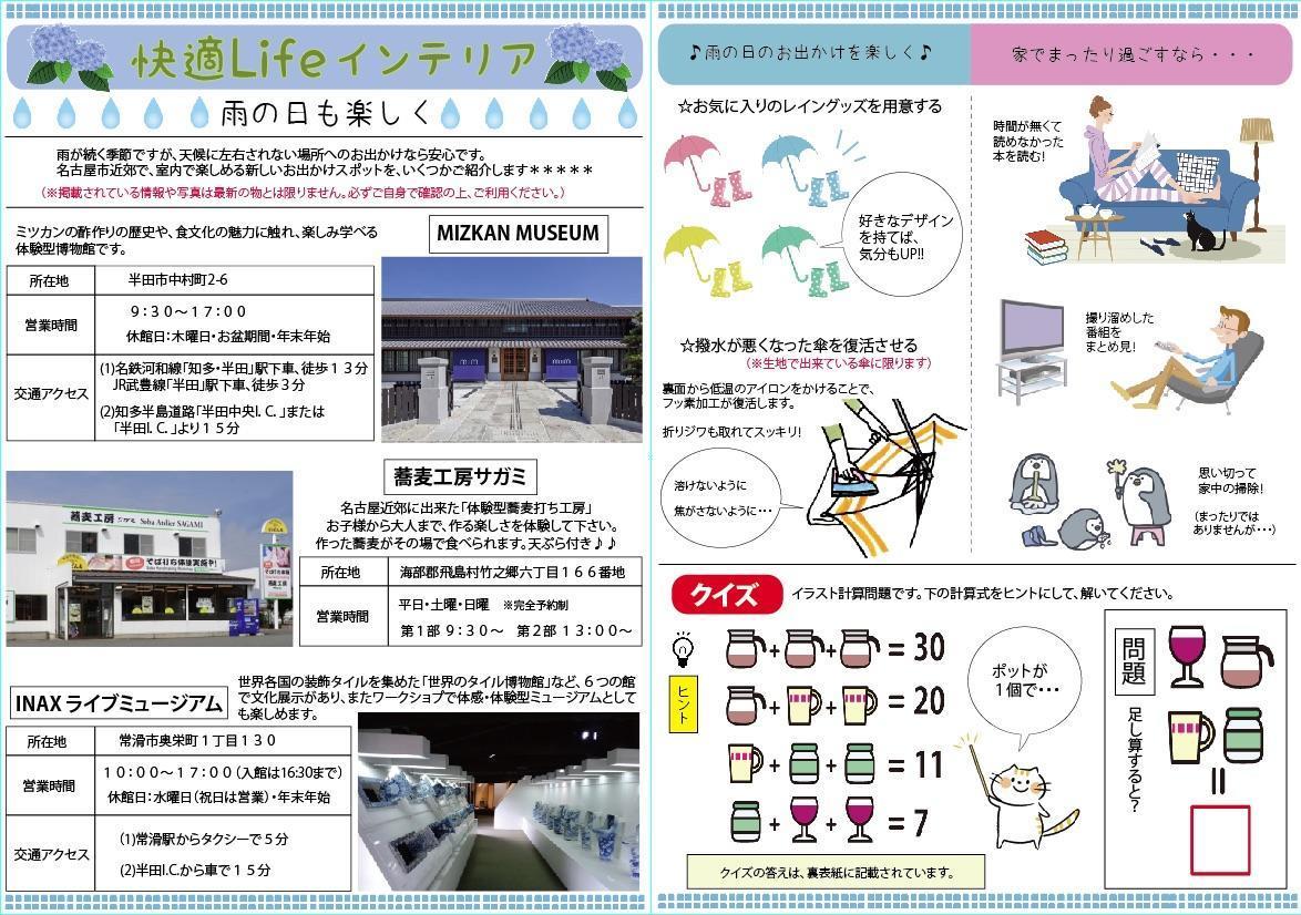 https://lixil-reformshop.jp/shop/SC00231038/photos/28486f39c7a1e9806159d7893e3f87d4c3c4ac08.jpg