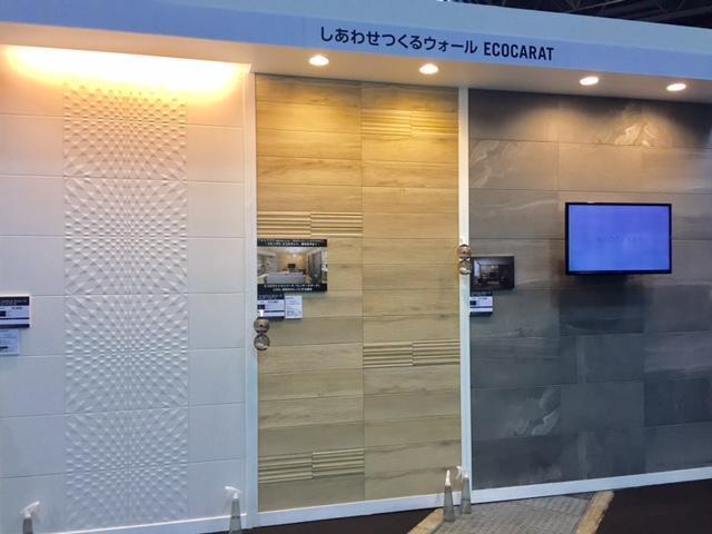 https://lixil-reformshop.jp/shop/SC00231038/photos/2893412a2486de3a0db808d4df28c10f41fcc7f7.jpg