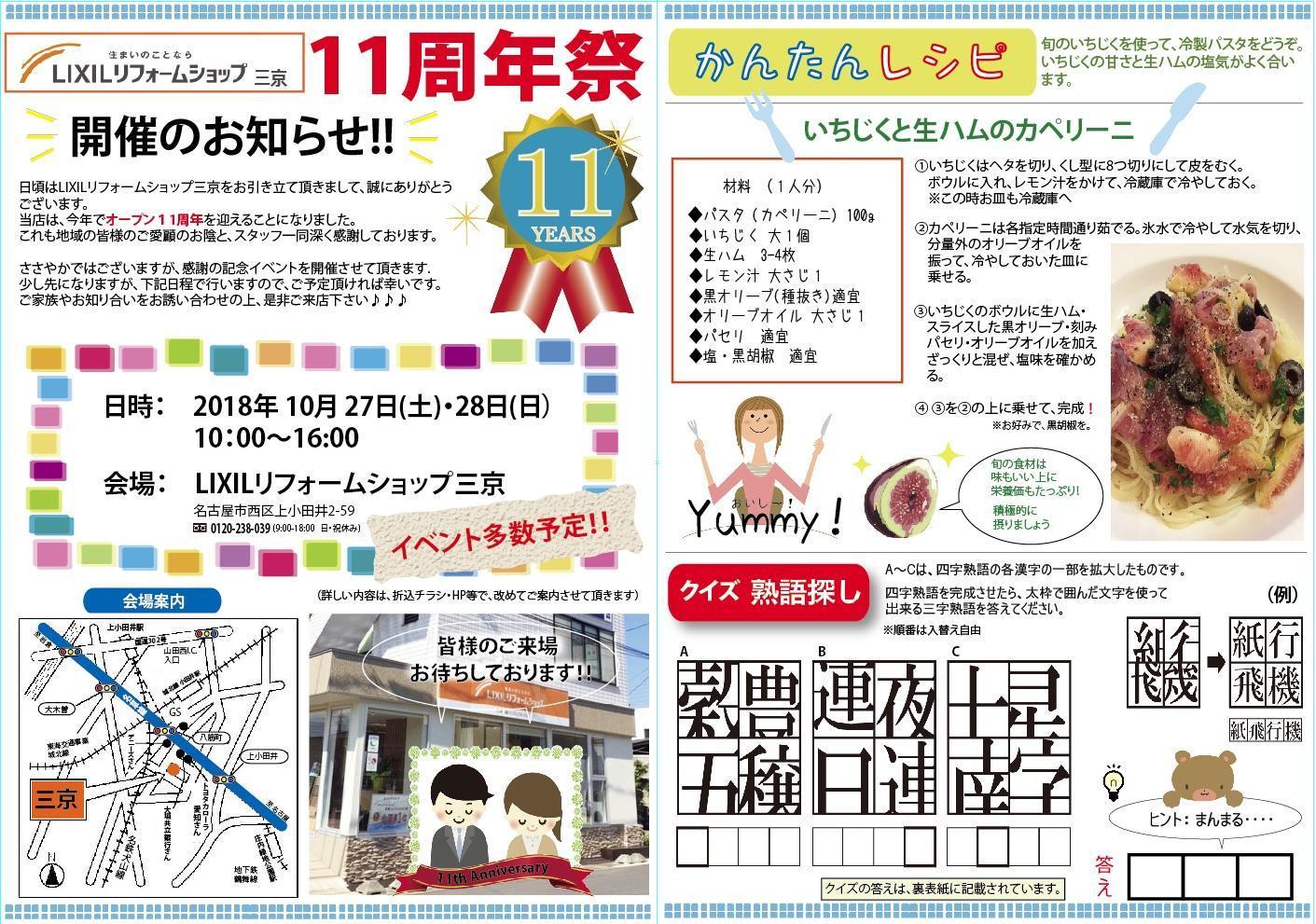 https://lixil-reformshop.jp/shop/SC00231038/photos/2a46f004f03c39213b7c869ef76ef4e22f92d14b.jpg