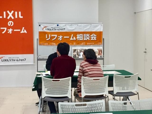 https://lixil-reformshop.jp/shop/SC00231038/photos/48aee375aa0fd1fd281664682b95f115b3641750.jpg