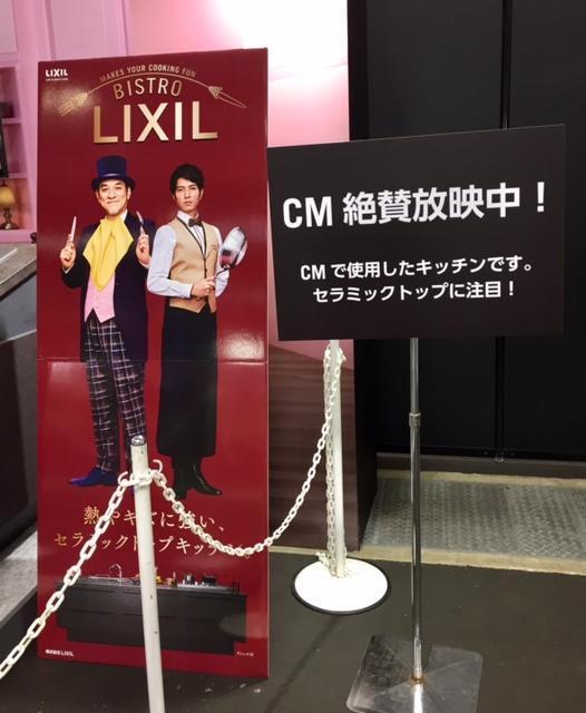 https://lixil-reformshop.jp/shop/SC00231038/photos/511e31b8a8c82d41c60787295d6fbfad949c63e8.jpg