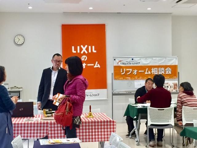 https://lixil-reformshop.jp/shop/SC00231038/photos/6b1e86d73184dbdc5d8fbf33b7c91e3a676656ef.jpg