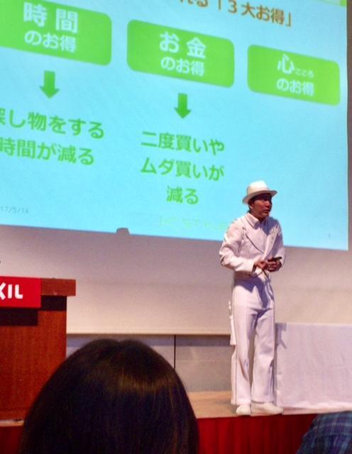 https://lixil-reformshop.jp/shop/SC00231038/photos/81d62e046d9f4f75e17f833eec4a87d55093316b.jpg