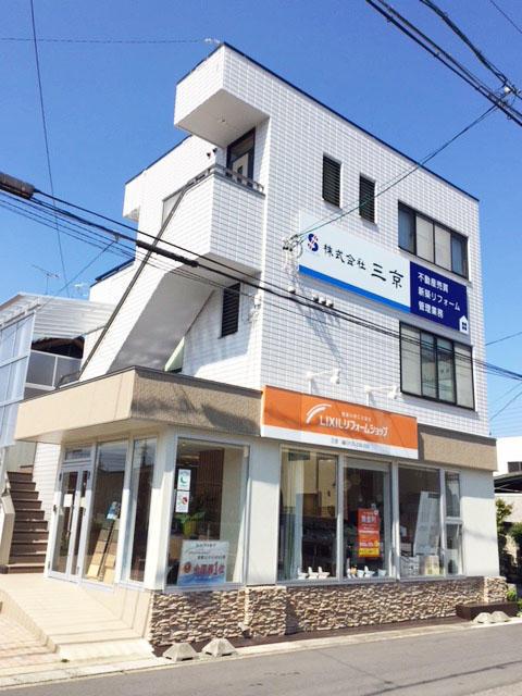 https://lixil-reformshop.jp/shop/SC00231038/photos/IMG_0491.JPG