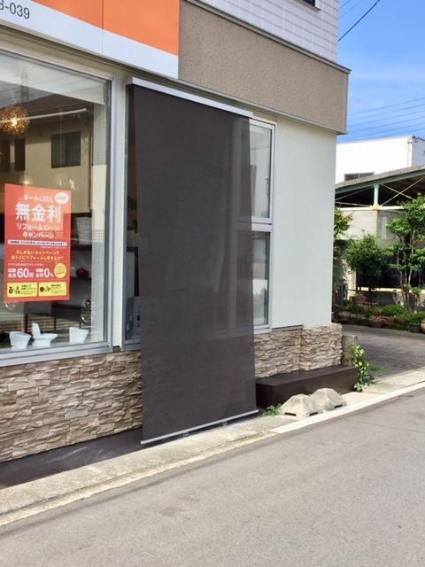https://lixil-reformshop.jp/shop/SC00231038/photos/IMG_0616.jpg